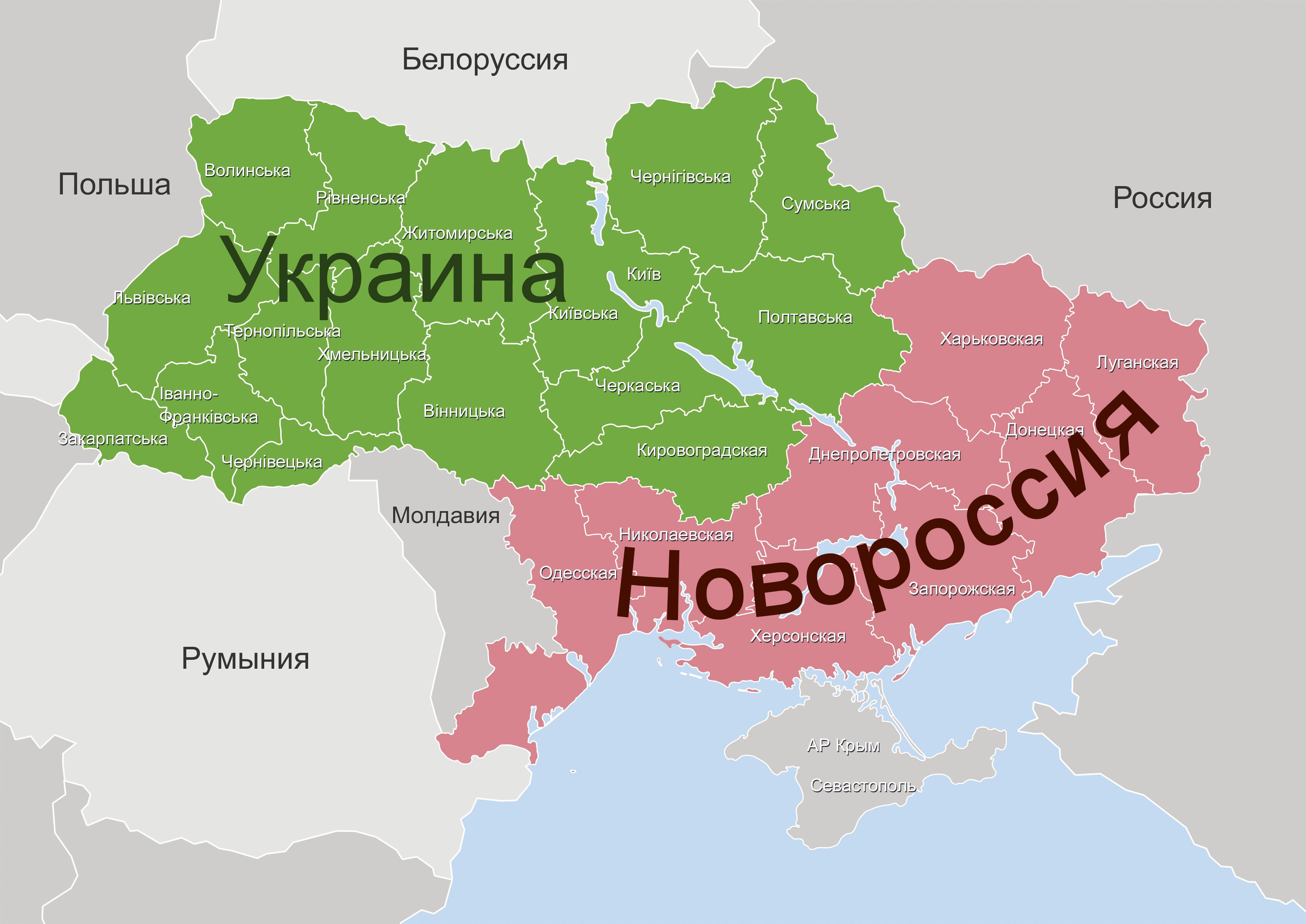 Донбасс – не Украина. Юго-Восток и «западенцы»